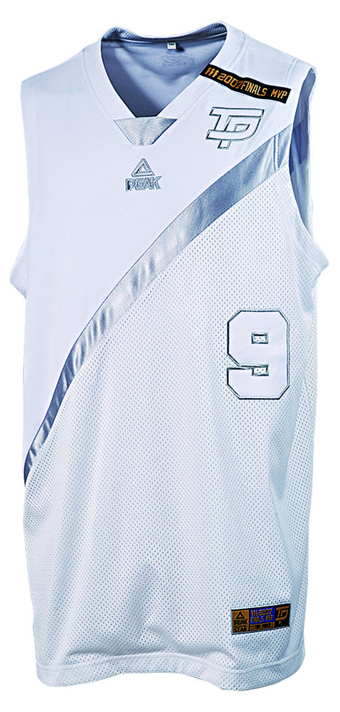 peak basketball jersey